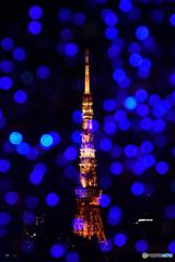 ブルードットと東京タワー