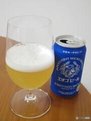 夏らしいビール