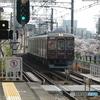 むこのそうの桜と阪急電車