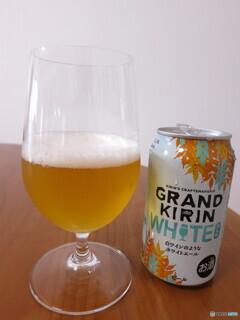 GRAND KIRIN WHITE