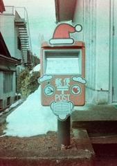 郵便局のサンタさんも頑張ってます