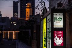 横濱黄昏ストリートスナップ(二)