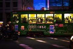 Go by tram