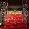 傘福と鵜渡川原人形の雛飾り