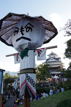 「上山市シンボルマークかかし」お城はおらが守る!