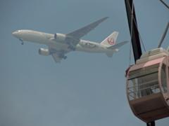 It will be Haneda Airport soon.