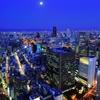 月夜のブルーシティー