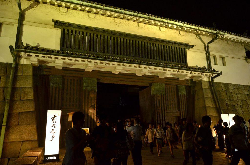 二条城、「京の七夕」入口