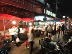 Parasols of food stall