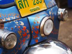 Nose of Tuktuk