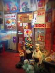 Restaurant (北千住商店街)