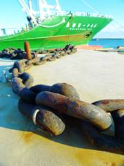 Chain for ship