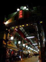 浅草の夜の景色