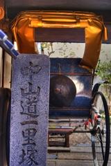 一里塚と人力車