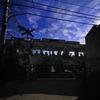 江ノ電 鎌倉高校前-美しき鎌倉の遺産を、世界へ