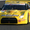 YellowHat YMS TOMICA GT-R