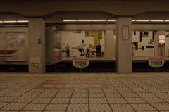 駅、ホーム/専用ですね。