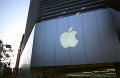 Apple Store Shinsaibashi