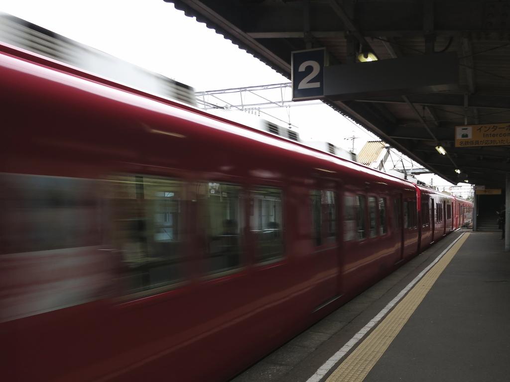 通過電車です・・白線の内側までお下がりください!! by イノッチ ...