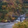 みちのく 秋彩々-7