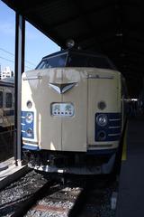 クハネ581-8
