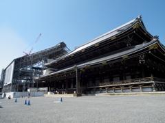 京(KYO )2015 ⑥