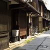 京都 東中筋通