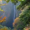 震動の滝(男滝)