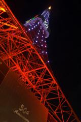 ブライダル・タワー