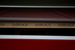 色あわせ ~SABRAGE~