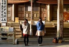 古寺の彩り 7