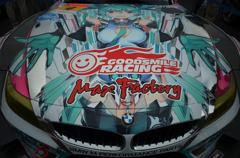 2013 SUPER GT IN KYUSHU 300KM 12