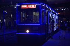 夢電車 3