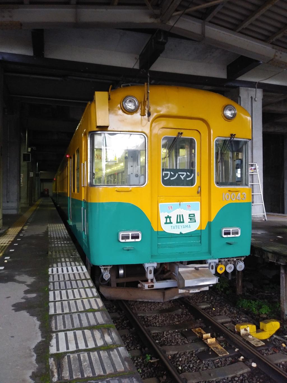 立山駅に到着!