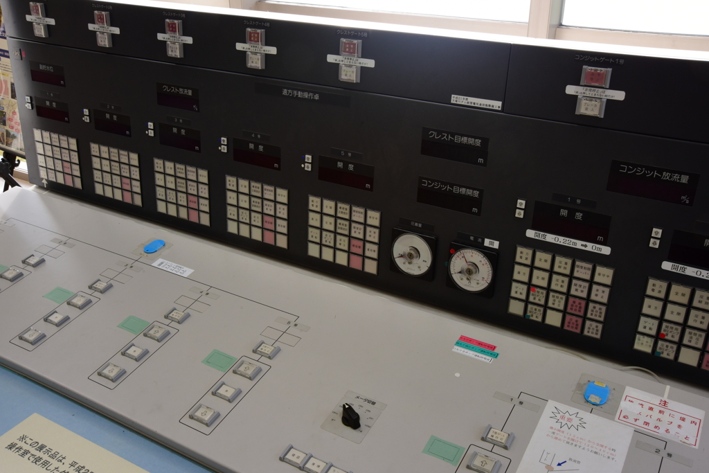 ダムの制御盤