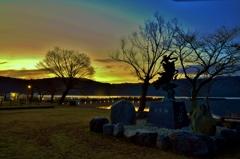 Lake Yogo at dawn