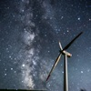 星屑の風車