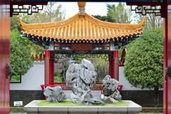 china公園