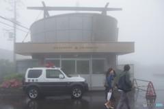 日曜どうでしょう・・・(警視庁大島警察署外輪山警備派出所