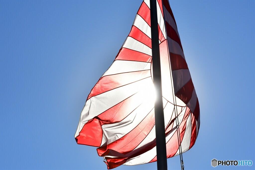 午後の旭日旗