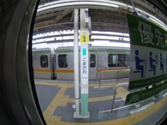 高麗川駅に到着~(^^♪