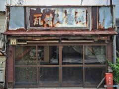 神戸名産 瓦せんべい屋