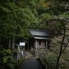 丹沢大山にて 二重神社