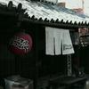 安芸の小京都ちょい旅 08