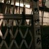 安芸の小京都ちょい旅 11