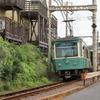 江ノ電(鎌倉高校前~七里ヶ浜)