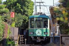 江ノ電(和田塚駅)