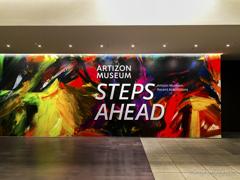 Artizon Museum 2021.4.8 #1