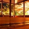 宝泉院紅葉ライトアップ