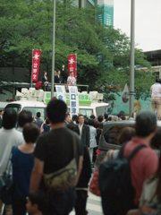 東京都議会選挙 #3